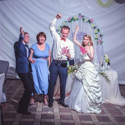 """Жаркая свадьба!"""