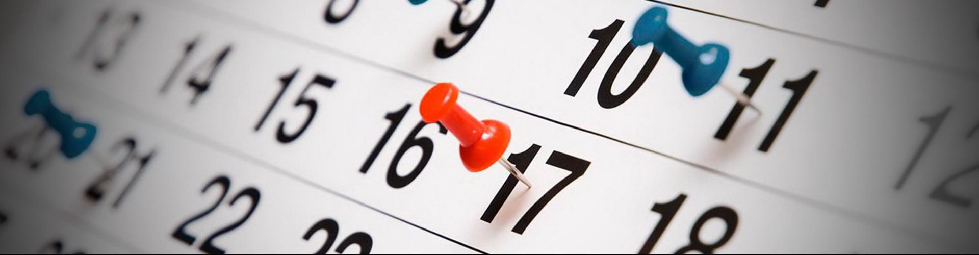 Календарные праздники